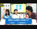 月刊ガガガチャンネル vol.73(5)