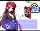 ゆずソフト「EXE」 カウントダウンムービー集 Part1/3