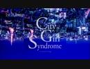 City Girl Syndrome/クロスフェード