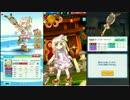 白猫テニス【実況】 Part3[プリムラとミララケット、最強の組み合わせ!]【ニコニコ動画】
