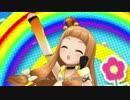 デレステ「みんなのきもち」MV(ドットバイドット1080p60)
