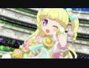 プリパラ 【チクタク・Magicaる・アイドルタイム!】 フル 映像付