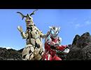 ウルトラマンジード 第4話「星人を追う仕事(せいじんをおうしごと)」