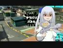 【スプラトゥーン2】菖蒲トゥーン2【ゆ