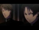 バチカン奇跡調査官 第3話「神々の秘密と666の獣」 kamigaminohimituto666nokemono