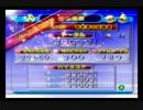 ピクミン2 新参者の試練場 37937点【WR】