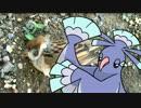 【ポケモンSM】見つけた生物だけで戦う大自然ランダムバトル #2