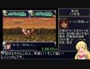 第4次スーパーロボット大戦RTA_6:58:46_Part8/44