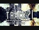 【トラック提供】 track21