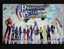 【PSP名作】 ファンタシースターポータブル #16 新星二人、旅立つ 【RPG】