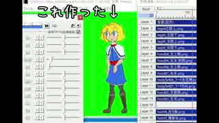web姉貴 動画作成キット