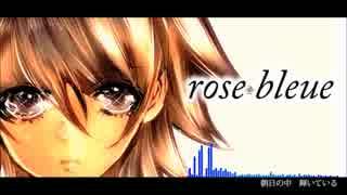 【歌ってみた】rose bleue【たこちーず】
