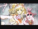 ゼノギアス 手描きアニメ 飛翔