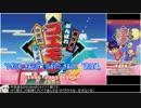 GBA版がんばれゴエモン2RTA_37分13秒_Part1/2