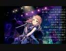 [NightLiveArrange]薄荷(Remix:にこ)
