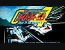 勇者の暇潰し☆Cyber Formula RTI4 時速800km!決めるぜリフティングターン!!