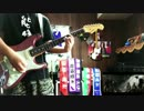 乃木坂46 - 女は一人じゃ眠れない guitar cover