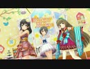 【デレステMV】おとよりはじめでKawaii make MY day!【1080p】