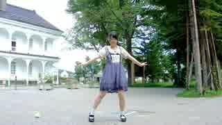 【前ちゃん。】Dear cocoa girls 踊ってみた【夏が来た!!】