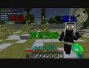【Minecraft】科学と魔法で黄昏攻略part34
