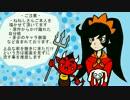 【手描き】ねねしさんが歌うア/シ/ュ/リ/ーの/テ/ーマに絵をつけてみた