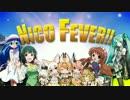 NICO FEVER!!