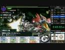 MHX RTA Any%Village 3時間38分15秒 part6/8 thumbnail