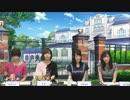 バンドリ!ガールズバンドパーティ!@ハロハピCiRCLE放送局第4回
