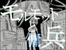 【作業用】オレのお気に入りボカロ・UTAU曲【その118】