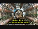 CERN vs キリスト [日本語字幕]