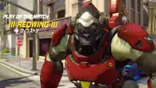 【Overwatch】グラマスの光をつかむ大会:グループC(vs.Noisy)2-2