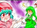 【東方】笑ってはいけない紅魔館【劇団れみりゃ+α】