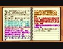 【刀剣CoC】夕暮れの景趣 第9話【実卓】