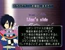 "【TAS】テイルズオブデスティニー ""リオンサイド"" WIP【part1】"