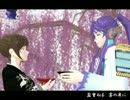 【MEIKO・がくっぽいど】 花見酒 【オリジナル曲】