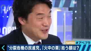 蓮舫代表突然辞任で党内混乱 次の代表候補