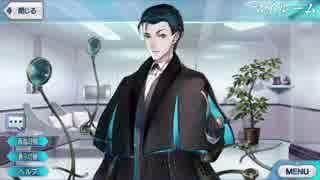 【FGO】シャーロック・ホームズ[霊基再臨・ボイス集]【Fate/Grand Order】