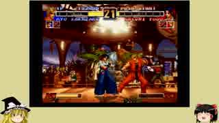 【格ゲーキャラ設定解説】THE HISTORY OF FIGHTERS Vol.10