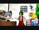 ワイン川を行こう☆ thumbnail
