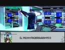 【シノビガミ】科学と叡智の檻 第二話【実卓リプレイ】