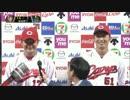 7/30カープ公式戦ハイライト②【カープ2017】