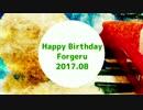 【フォーゲルさん】エバーグリーン-歌ってみた【おめでとう】