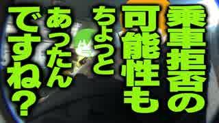 【神社仏閣】ぼくらは都内でおみくじツアーする:プチ【大吉の旅 後編】