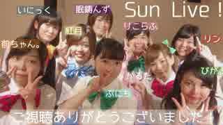 【Sun Live!】START:DASH!! 踊ってみた【初投稿!】
