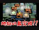 【実況】いたストSPフリープレイ DQ、FFの世界でも金持ちになる! Part.8