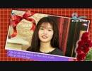 ティエン 楽しいランチ(BỮA TRƯA VUI VẺ )VTV6