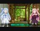 第81位:【第三回ひじき祭&のりフェス2】C++基礎解説 part1 thumbnail