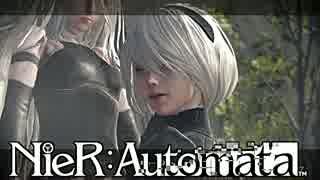 【実況】NieR:Automata これは呪いか。それとも罰か。#43