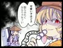 第50位:【東方手書き】BOMコマる東方MAN thumbnail