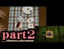 【VR実況】呪いの館から脱出せよ!ウルタールの化け猫【part2】 thumbnail